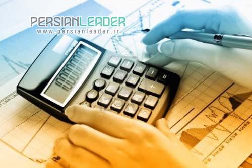 آموزشگاه حسابداری زمان