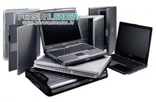 آموزشگاه کامپیوتر بزرگ امیدرایانه