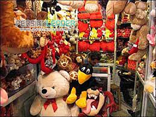 فروشگاه اسباب بازی توپک