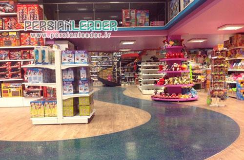 فروشگاه اسباب بازی توی توی