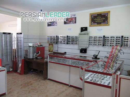 عینک فروشی نخل